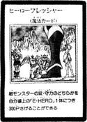 HeroPressure-JP-Manga-GX