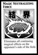 MagicNeutralizingForce-EN-Manga-DM