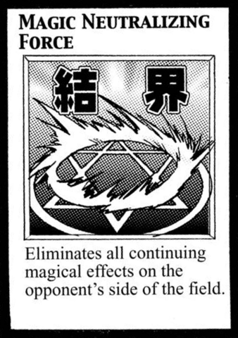 File:MagicNeutralizingForce-EN-Manga-DM.png