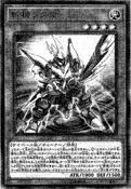 MathmechSigma-JP-Manga-OS