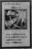 File:PendulumHalt-JP-Manga-AV-2.png