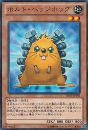 QuillboltHedgehog-DE03-JP-R
