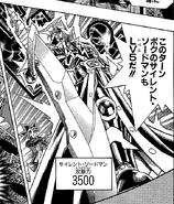 SilentSwordsmanLV5-JP-Manga-DM-NC