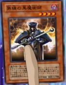 SkilledDarkMagician-JP-Anime-DM
