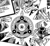 TrapCharm-JP-Manga-DM-NC