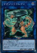 VorticularDrumgon-CYHO-JP-SR