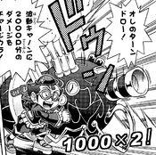 WaveMotionCannon-JP-Manga-DZ-NC-2