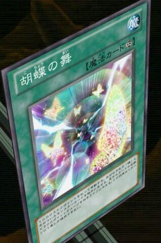 File:ButterflyBallet-JP-Anime-ZX.jpg
