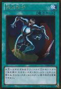 CreatureSwap-GDB1-JP-GUR