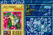CyberSaurus-GB8-JP-VG