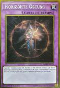 DarkHorizon-MVP1-SP-GUR-1E