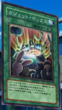 GadgetBox-JP-Anime-5D