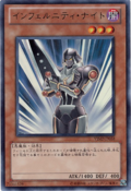 InfernityKnight-VJMP-JP-UR