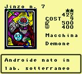 Jinzo7-DDS-IT-VG