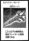 LongRangeStrike-JP-Manga-GX