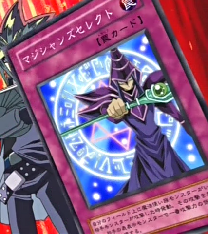 File:MagiciansSelection-JP-Anime-DM.png