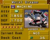 MetalDragon-DOR-EN-VG