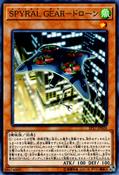 SPYRALGEARDrone-EP17-JP-C
