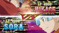 Sora VS Hikage