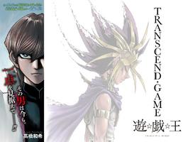 Transcend Game