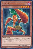 WorldCarrotweightChampion-EP15-JP-R