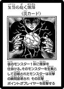 BlastHeldbyaTribute-JP-Manga-DM