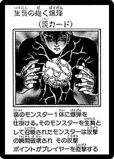 File:BlastHeldbyaTribute-JP-Manga-DM.png