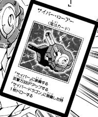 CyberRoar-JP-Manga-GX