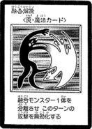 DeFusion-JP-Manga-DM