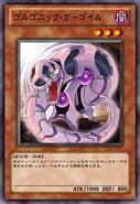 GorgonicGargoyle-JP-Anime-ZX
