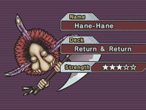 HaneHane-GX03
