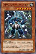 HeroicChallengerWarHammer-JP-Anime-ZX