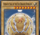 Hieratic Seal of the Sun Dragon Overlord