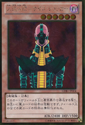 Jinzo-GDB1-JP-GUR