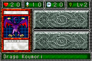 KoumoriDragon-DDM-IT-VG