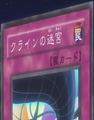 LabyrinthofKline-JP-Anime-5D.png