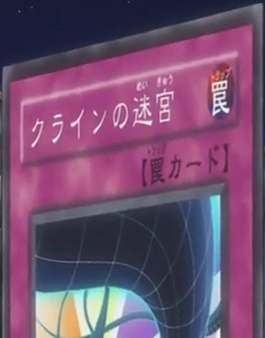File:LabyrinthofKline-JP-Anime-5D.png