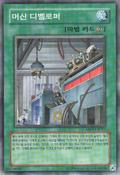 MachineAssemblyLine-ABPF-KR-C-UE
