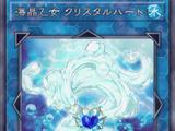 Marincess Crystal Heart (anime)