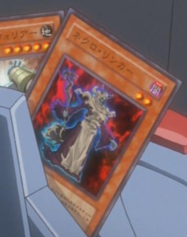 File:NecroLinker-JP-Anime-5D.png