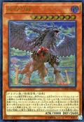 PunishmentDragon-COTD-JP-UtR