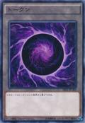Token-SR01-JP-C