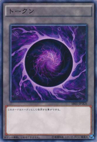 File:Token-SR01-JP-C.png