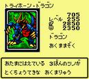 Tri-horned Dragon (DM2)