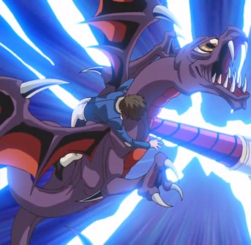 File:VampireDragon-JP-Anime-AV-NC.png