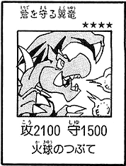 File:WingedDragonGuardianoftheFortress-Lab-JP-Manga.png