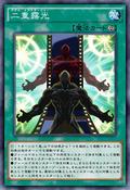 DoubleExposure-JP-Anime-AV