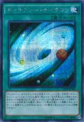 GalaxyCyclone-CROS-JP-ScR