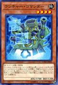 LauncherCommander-COTD-JP-C