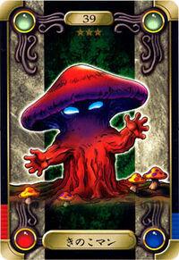 MushroomMan-BAN2-JP-C